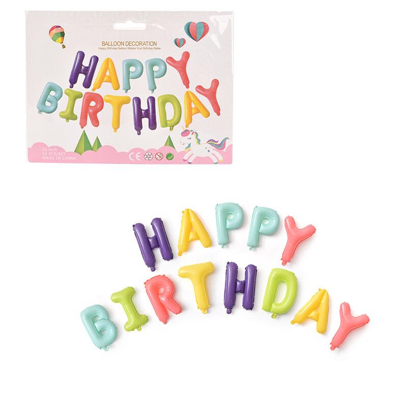 贝乐玩具厂-(TZ0014)-瘦体字母纸卡套装-中文版主图20.jpg