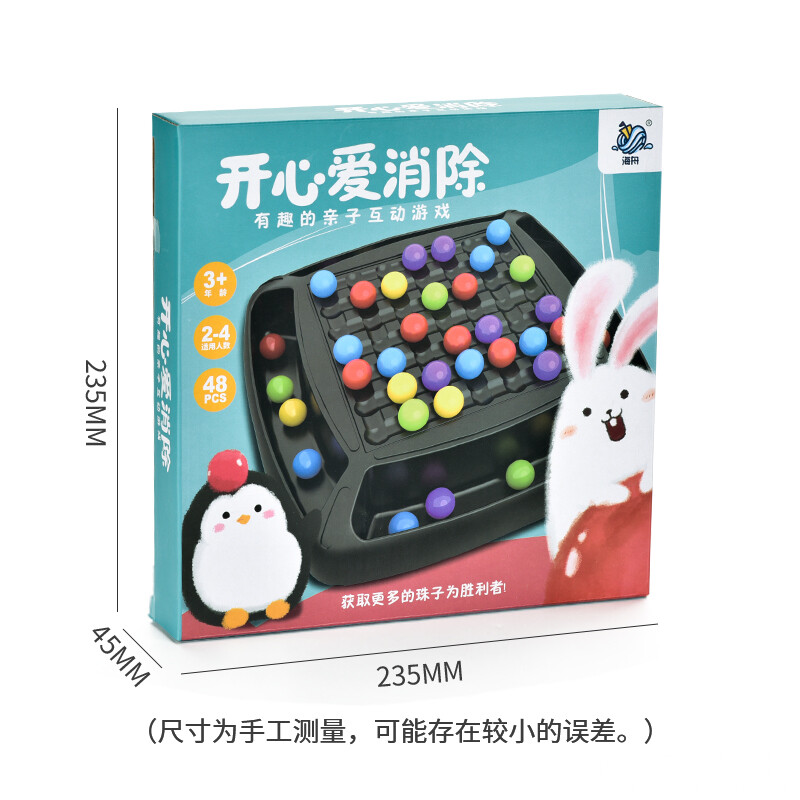 海舟玩具厂-(HZ-039)-桌面游戏玩具-中文版主图6.jpg