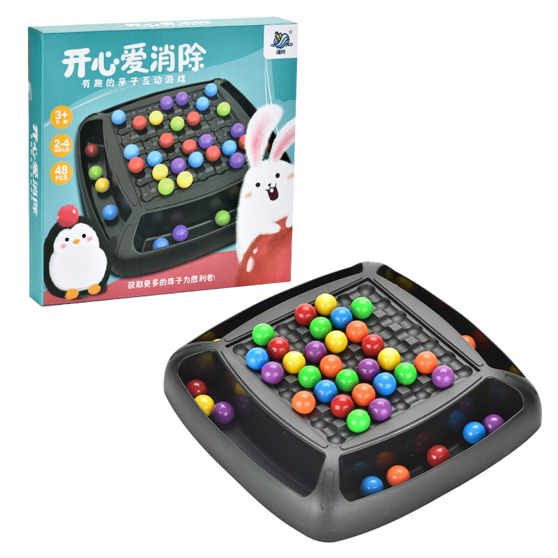海舟玩具厂-(HZ-039)-桌面游戏玩具-中文版主图10.jpg