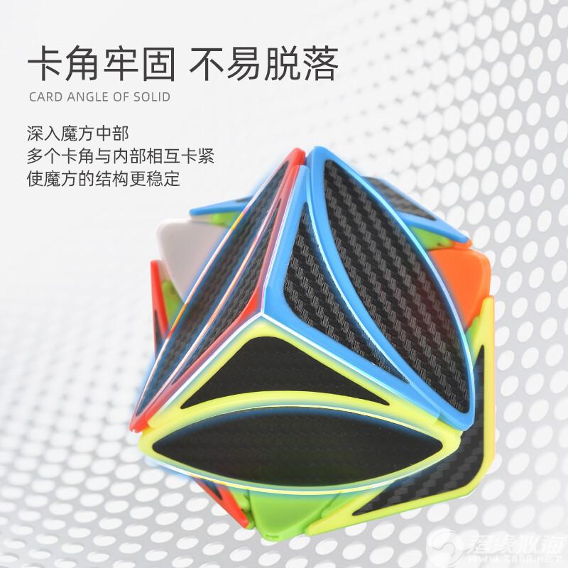 动展玩具厂-(568-188)-风火轮与枫叶魔方-中文版主图 (5).jpg
