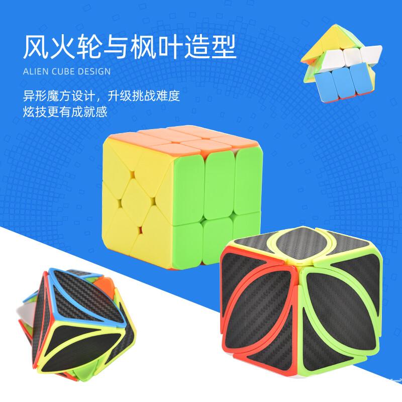 动展玩具厂-(568-188)-风火轮与枫叶魔方-中文版主图 (4).jpg