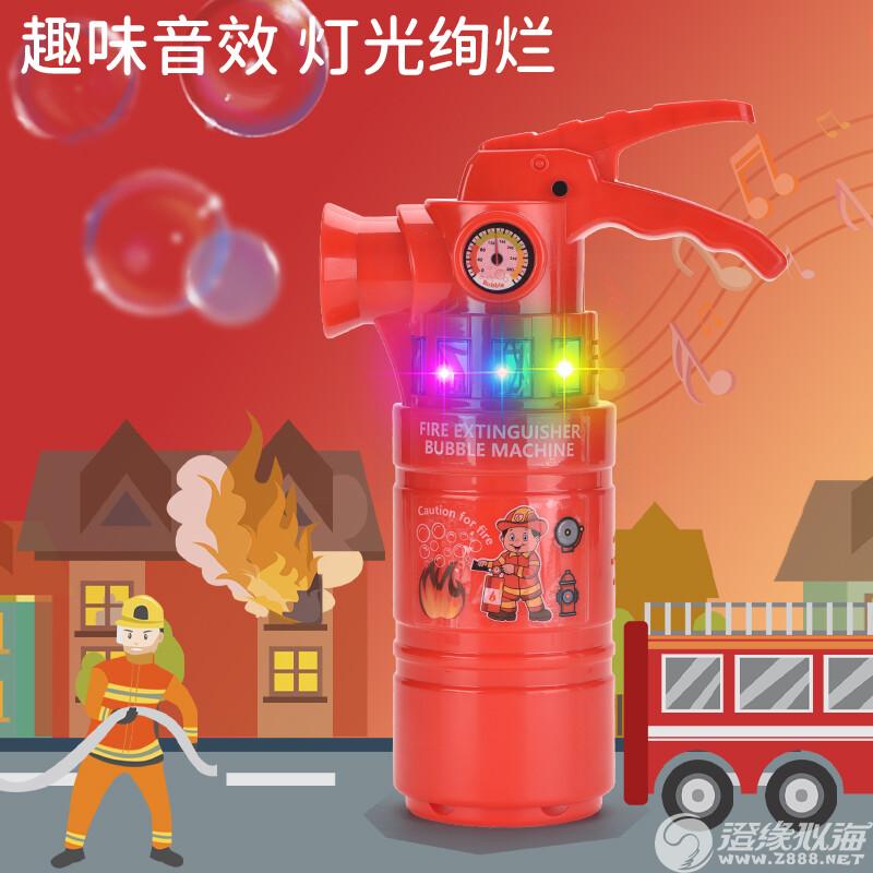 小蚂蚁玩具厂-(119)-灭火器泡泡机-中文版主图4.jpg