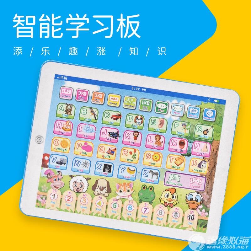 创迪玩具厂-(CD312)-智能英文学习板-中文版主图 (1).jpg
