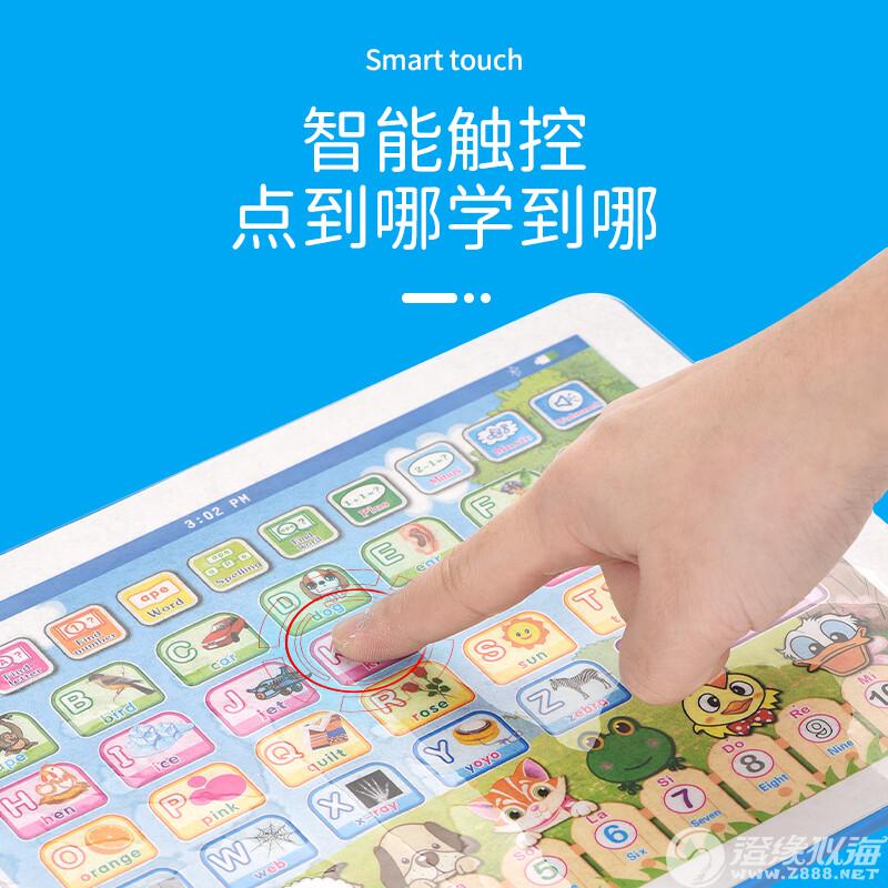 创迪玩具厂-(CD312)-智能英文学习板-中文版主图 (2).jpg