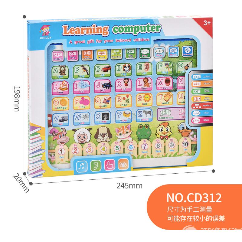 创迪玩具厂-(CD312)-智能英文学习板-中文版主图 (5).jpg