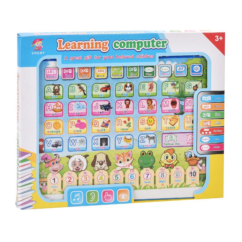 创迪玩具厂-(CD312)-智能英文学习板-中文版主图 (7).jpg