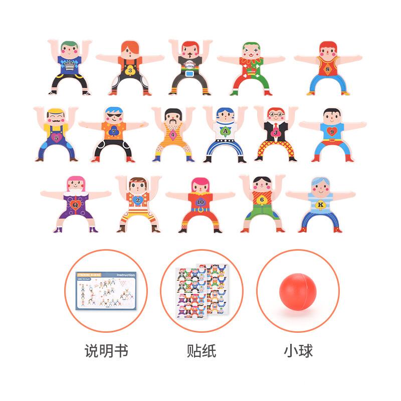 金金之星玩具厂-(JJ854)-叠叠乐积木-中文版主图 (5).jpg