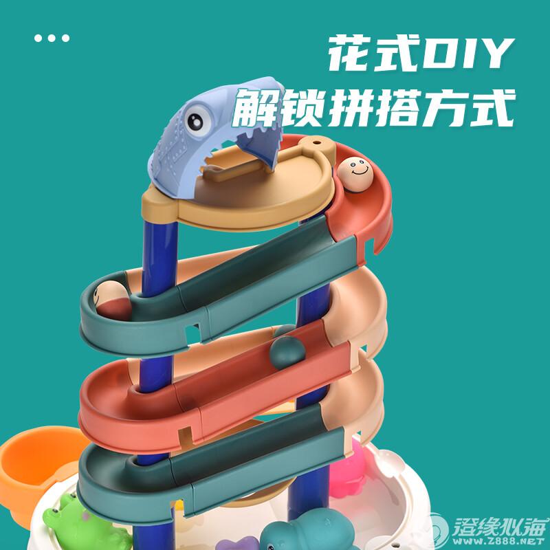 金金之星玩具厂-(JJ868-1)-百变轨道积木桌-中文版主图 (3).jpg