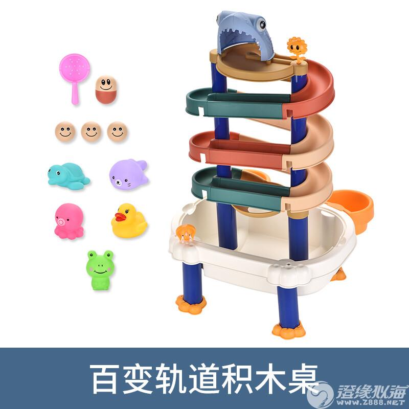 金金之星玩具厂-(JJ868-1)-百变轨道积木桌-中文版主图 (10).jpg