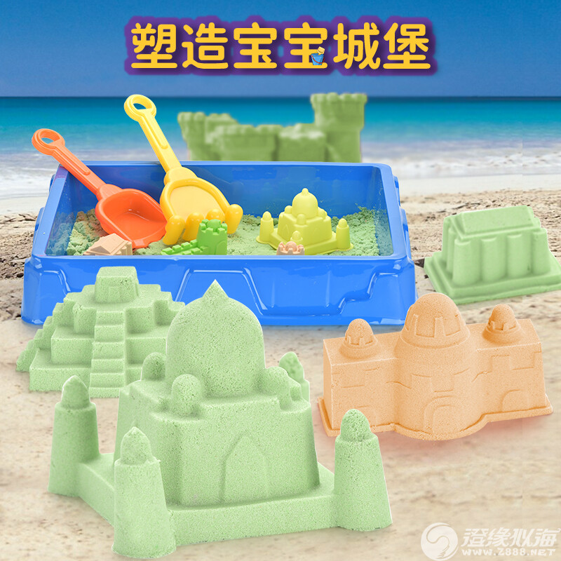 宏迪宜玩具厂-(CH-1)-沙滩城堡套装-中文版主图1.jpg