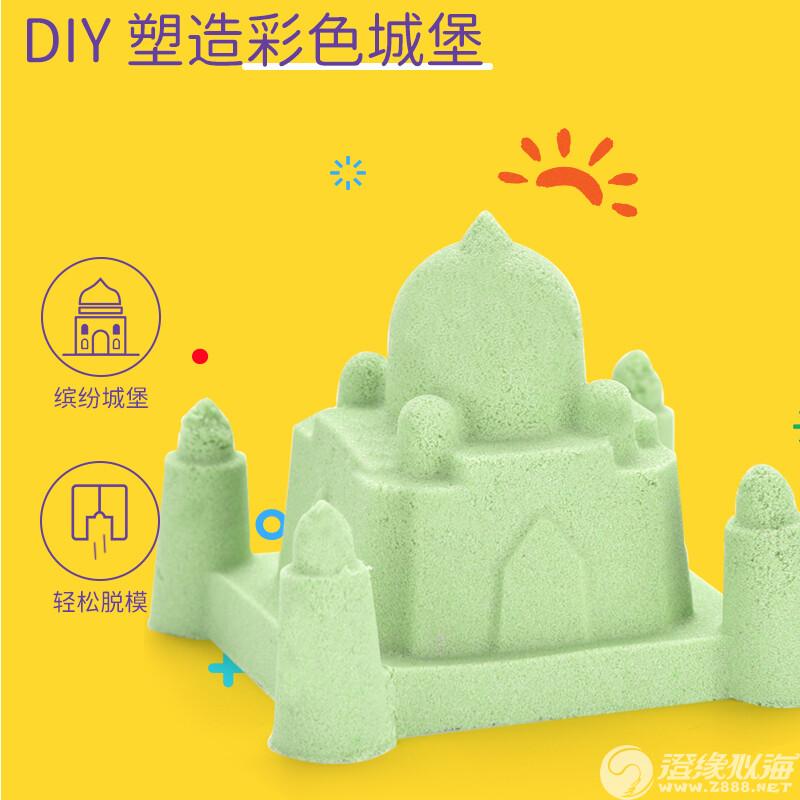 宏迪宜玩具厂-(CH-1)-沙滩城堡套装-中文版主图3.jpg