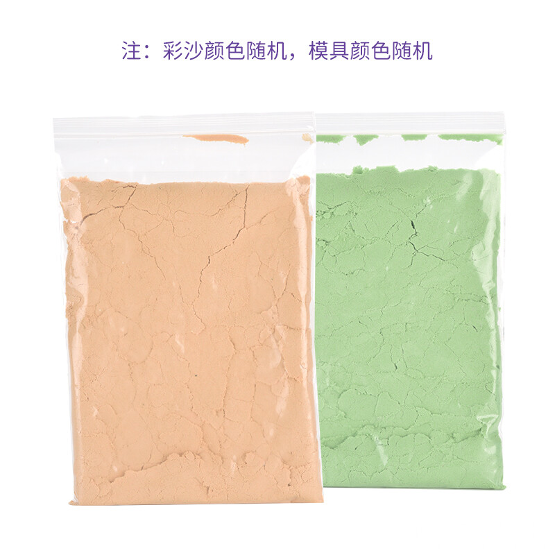 宏迪宜玩具厂-(CH-1)-沙滩城堡套装-中文版主图8.jpg