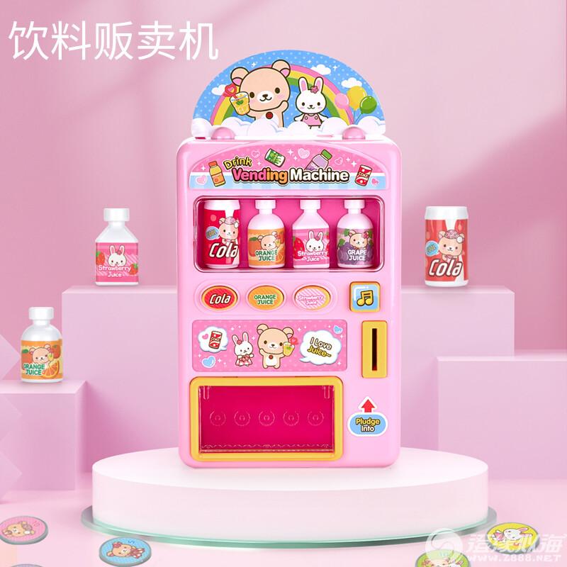 迪嘉玩具厂-(901)-饮料机-中文主图(1).jpg