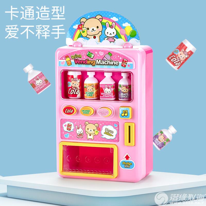 迪嘉玩具厂-(901)-饮料机-中文主图(3).jpg