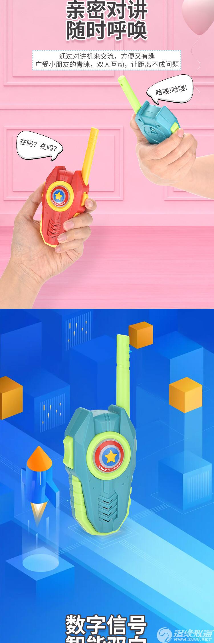 润龙玩具厂-儿童对讲机-中文版详情_02.jpg