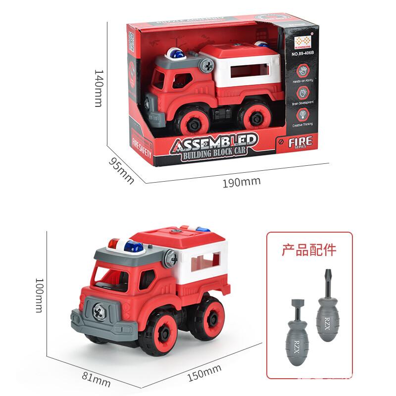 瑞中兴玩具厂-(89-406B)-积木拼装声光消防车-中文主图(9).jpg