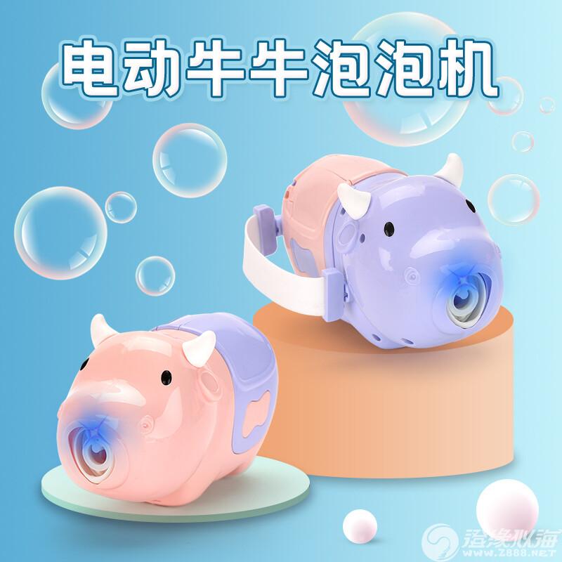 新生美玩具厂-(889-8)-电动牛牛泡泡机-中文版主图 (1).jpg
