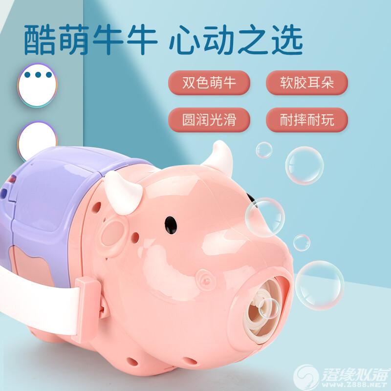 新生美玩具厂-(889-8)-电动牛牛泡泡机-中文版主图 (2).jpg