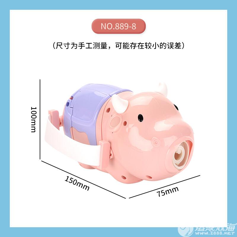 新生美玩具厂-(889-8)-电动牛牛泡泡机-中文版主图 (5).jpg