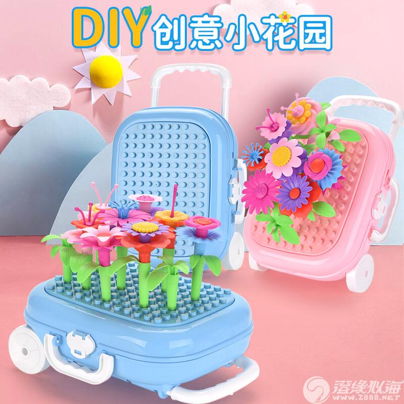华兴玩具厂-(HX839-79)-创智DIY小花园-中文版主图 (1).jpg