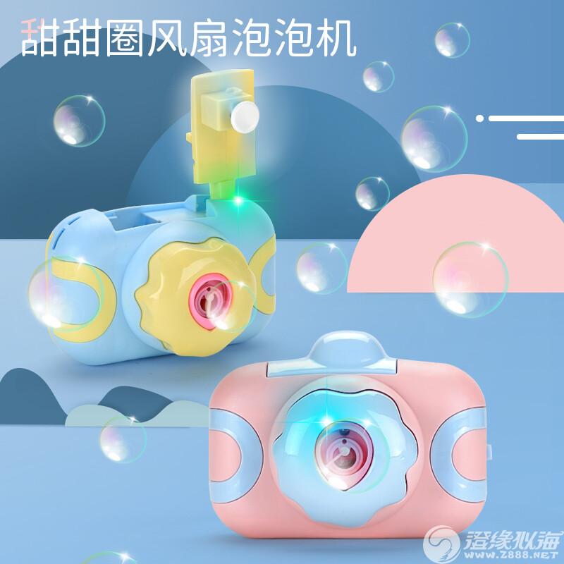 聚仁合玩具厂-(168-2)-甜甜圈风扇泡泡机-中文主图(1).jpg
