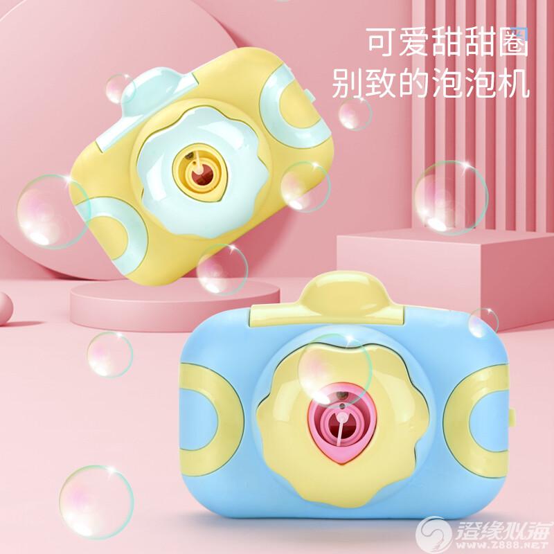 聚仁合玩具厂-(168-2)-甜甜圈风扇泡泡机-中文主图(4).jpg