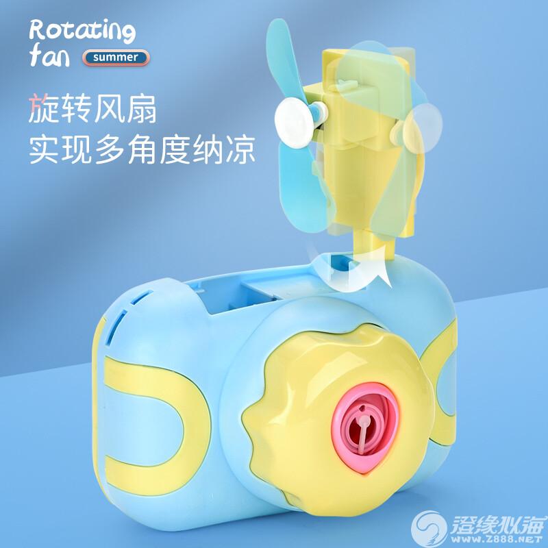 聚仁合玩具厂-(168-2)-甜甜圈风扇泡泡机-中文主图(3).jpg