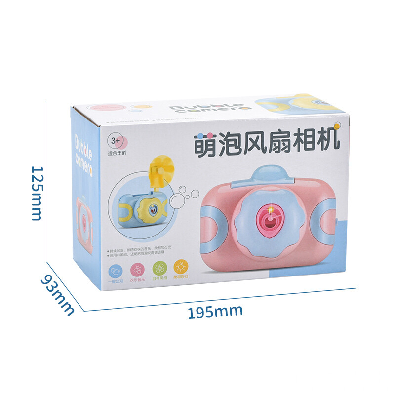 聚仁合玩具厂-(168-2)-甜甜圈风扇泡泡机-中文主图(8).jpg