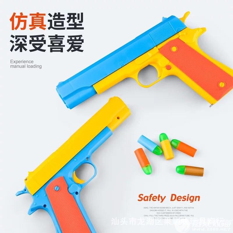 寻此款软弹枪厂家  wx:15119999714