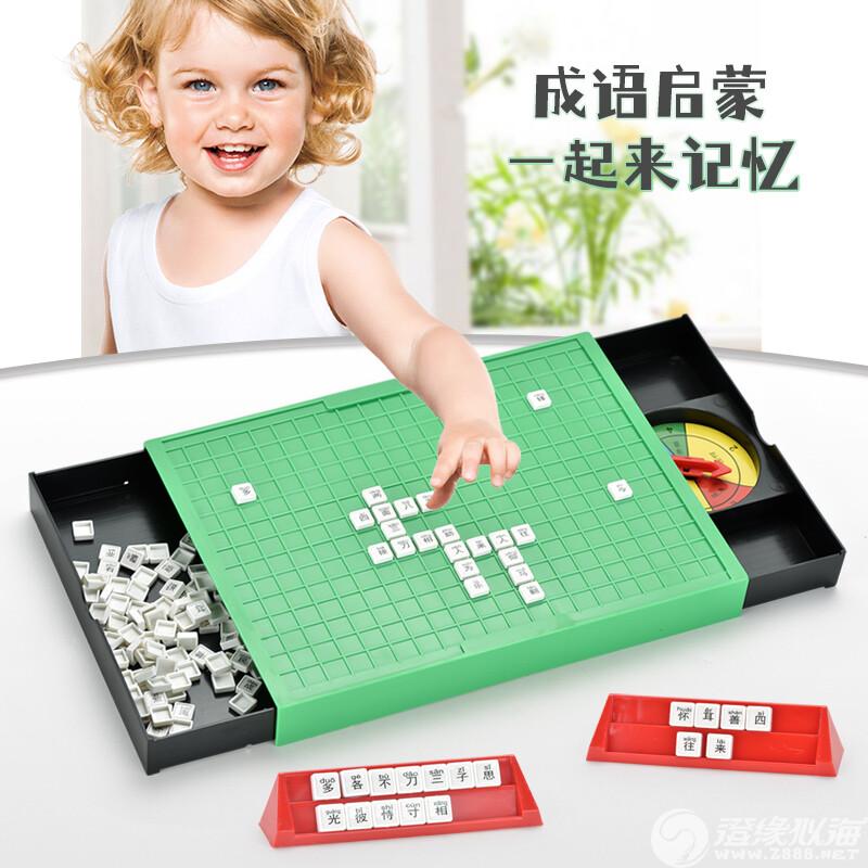 零柒捌玩具厂-(078-101A)-填字游戏玩具-中文主图(2).jpg
