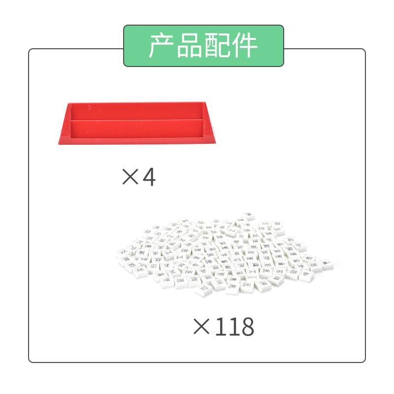 零柒捌玩具厂-(078-101A)-填字游戏玩具-中文主图(5).jpg