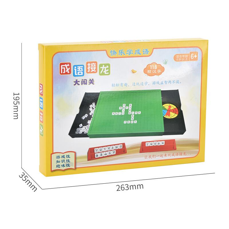 零柒捌玩具厂-(078-101A)-填字游戏玩具-中文主图(6).jpg