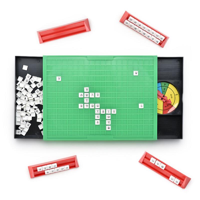 零柒捌玩具厂-(078-101A)-填字游戏玩具-中文主图(10).jpg