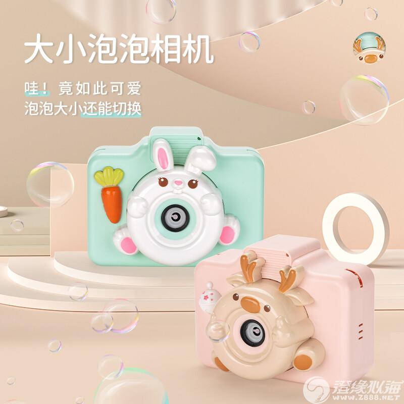 斯科达玩具厂-(5589)-大小泡泡相机-中文版主图 (1).jpg