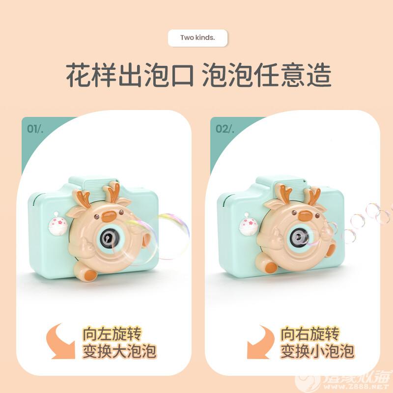 斯科达玩具厂-(5589)-大小泡泡相机-中文版主图 (4).jpg