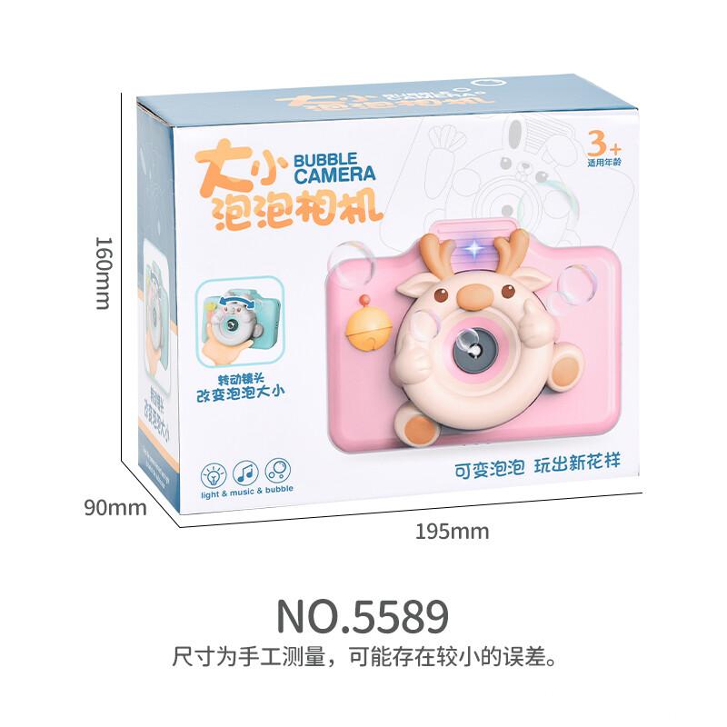 斯科达玩具厂-(5589)-大小泡泡相机-中文版主图 (7).jpg