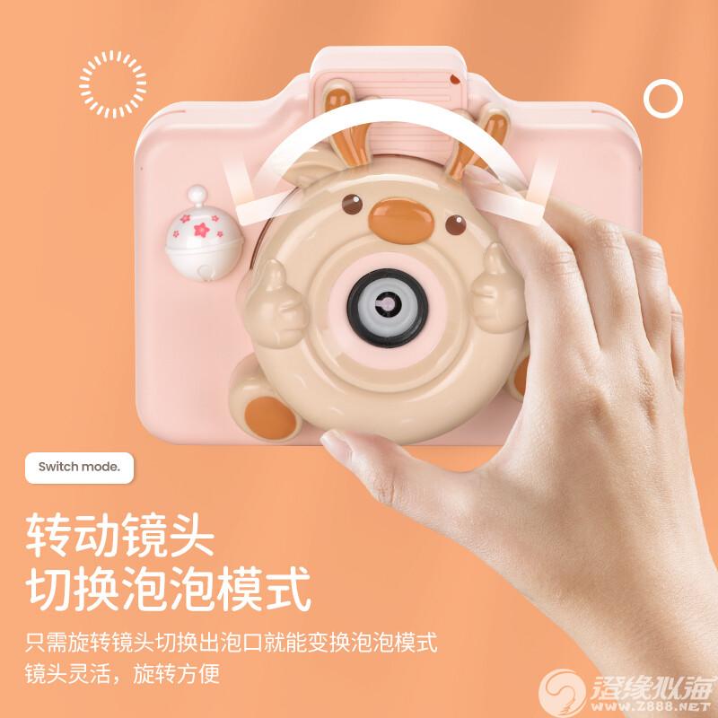 斯科达玩具厂-(5589)-大小泡泡相机-中文版主图 (3).jpg