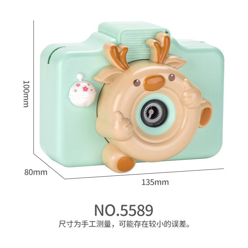 斯科达玩具厂-(5589)-大小泡泡相机-中文版主图 (8).jpg