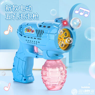 鹏星玩具厂【2020年新品】新款电动五孔泡泡枪