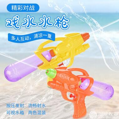琦琦玩具厂【2020年新品】水枪