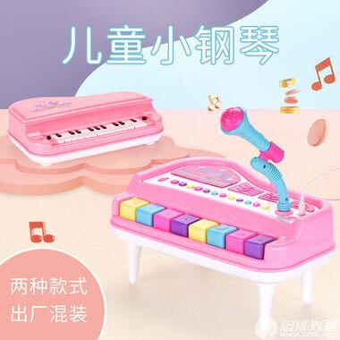 捷鑫玩具厂【2020年新品】儿童小钢琴