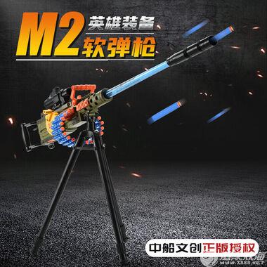 坚锋玩具厂【2021年新品】手自一体软弹枪