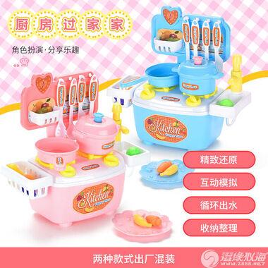 贝婴施玩具厂【2020年新品】过家家餐台带出水26件套