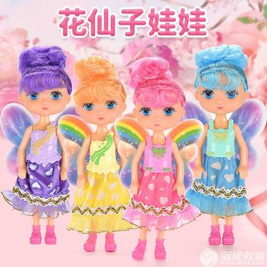 松标玩具厂【2020年新品】花仙子娃娃