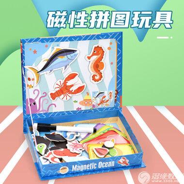 优优木玩玩具厂【2021年新品】磁性拼图玩具