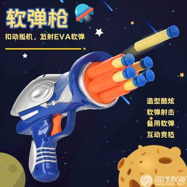 捷丰玩具厂【2020年新品】软弹枪