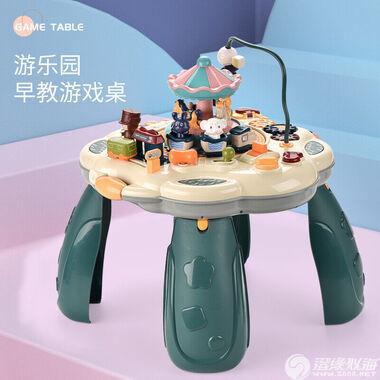 宝威玩具厂【2020年新品】游乐园早教游戏桌