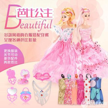大鸿图玩具厂【2020年新品】11寸芭比实身