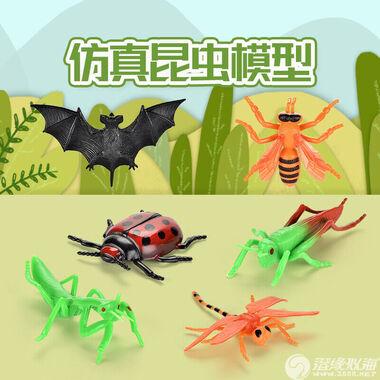 威尼达玩具厂【2020年新品】仿真昆虫模型