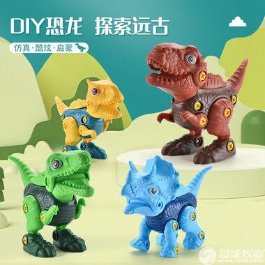 俏皮猫玩具厂【2021年新品】早教拆装恐龙